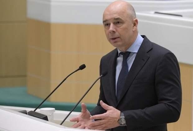 Антон Силуанов заявил о достаточном количестве денег в бюджете