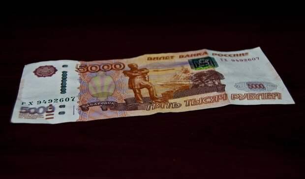 Заоплату еды фальшивыми деньгами супругам изЕкатеринбурга грозит 8 лет тюрьмы