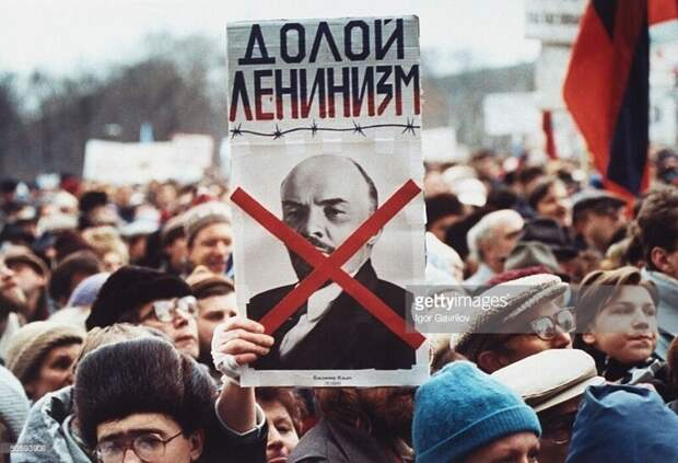 Почему граждане СССР не стали защищать свою страну?