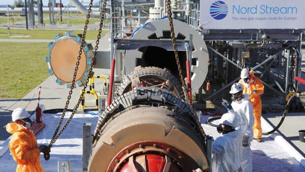 В Германии оценили влияние судебного иска NABU на строительство «СП-2»