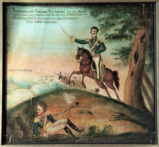 Петербургу покажут Чудака. Он против Наполеона