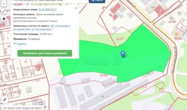 Власти Ростова обещали недопустить строительство высоток уБотанического сада