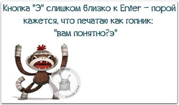 1425931051_frazk-22 (604x356, 102Kb)