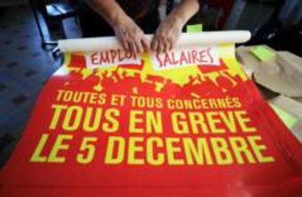Париж против пенсий