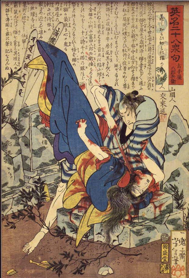 Иллюстрации Цукиока Ёситоси