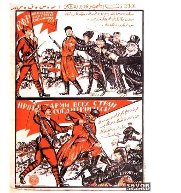 Как Армения стала советской республикой