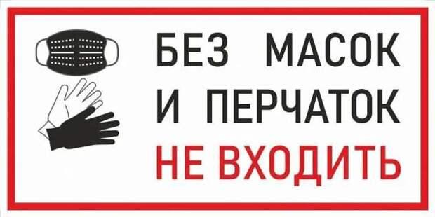 Прикольные вывески. Подборка chert-poberi-vv-chert-poberi-vv-17240504012021-2 картинка chert-poberi-vv-17240504012021-2