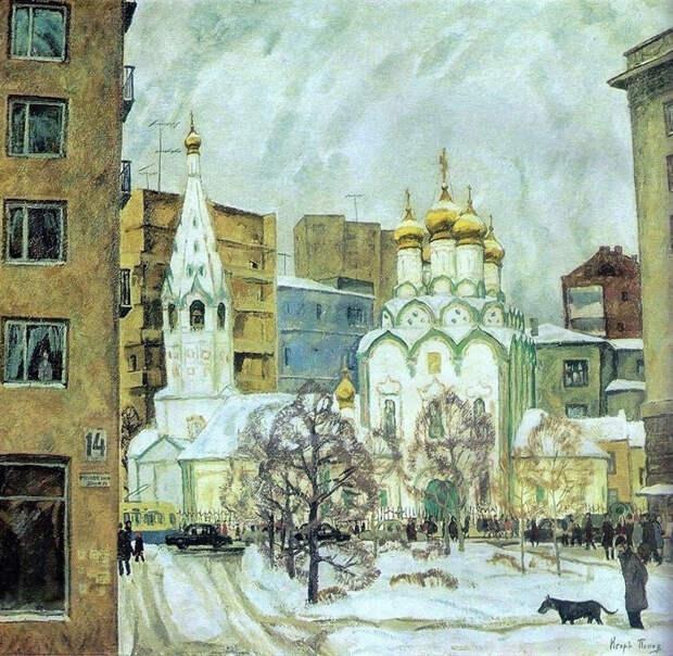 Москва на картинах русских художников
