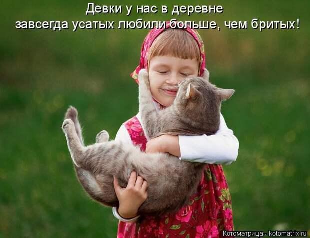 1474017330_kotomatricy-3