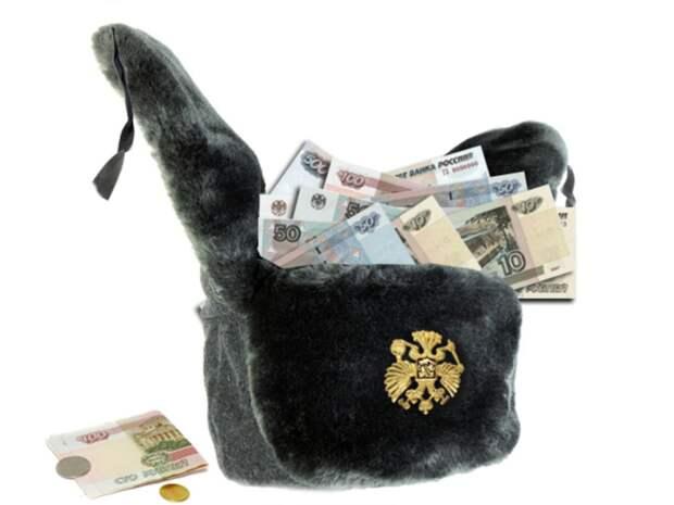 Россия уведомила Нидерланды о денонсации соглашения об избежании двойного налогообложения