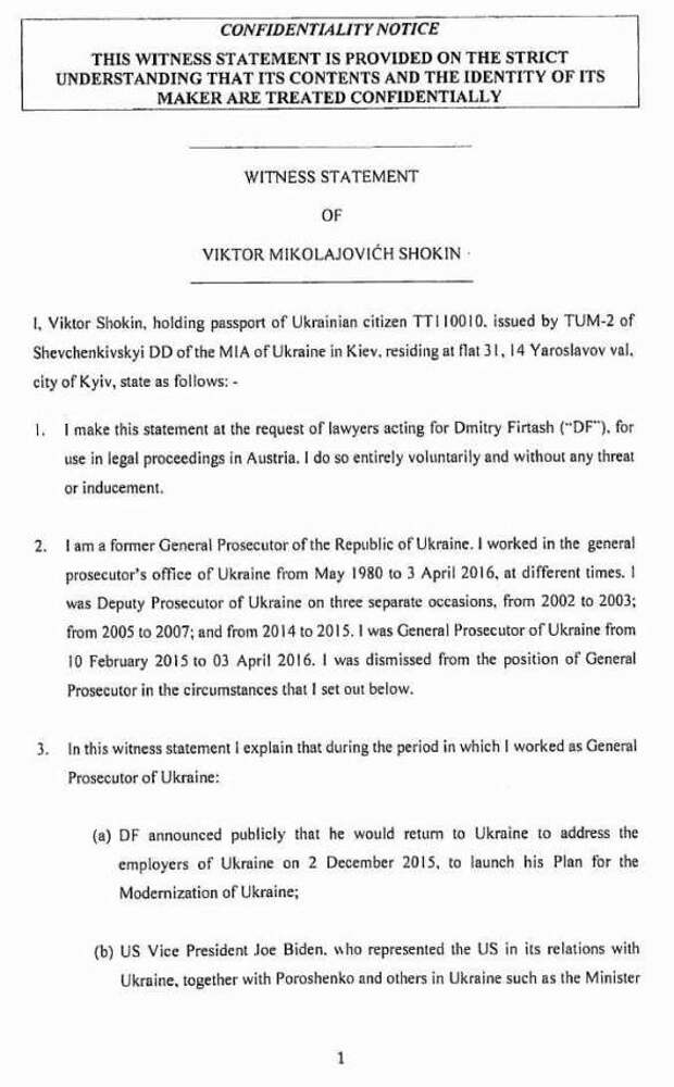 «Кирдык вашей Америке» — опубликованы свидетельские показания украинского генпрокурора против Джо Байдена (ДОКУМЕНТ)