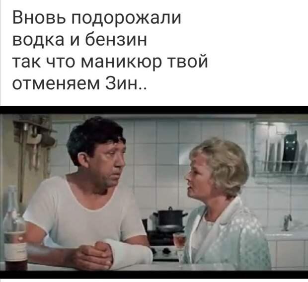 Склероз неожиданно внёс в жизнь пенсионера Петра Иваныча приятную новизну...