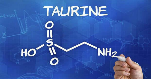 Таурин и его роль для организма! Почему стоит уделить внимание этой аминокислоте