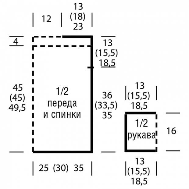 3925073_3314c121a2b1ae24f80d0af5a4ec2b9a (700x700, 134Kb)