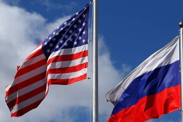 США осудили высылку иностранных дипломатов из РФ