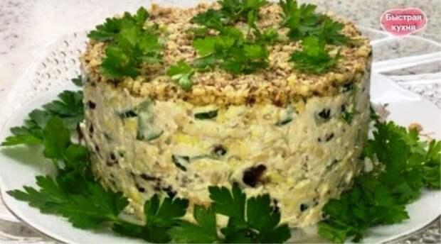 Все просят рецепт этого вкусного салата. Салат новая «Загадка»
