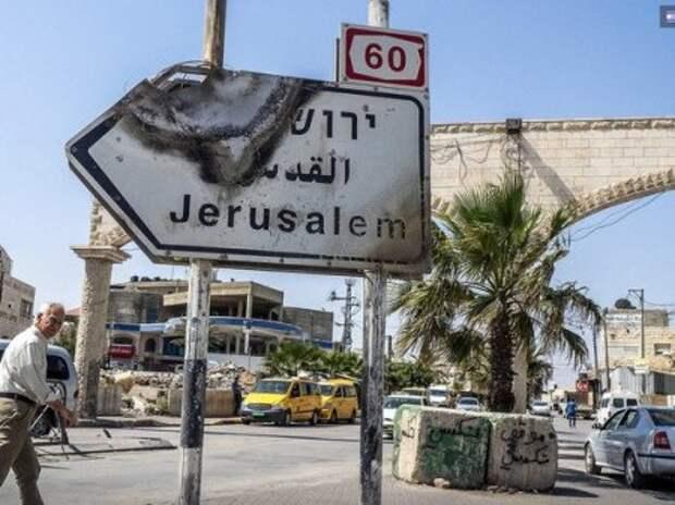 Израильтян и арабов помирит «квартет», но сначала будут разрушения