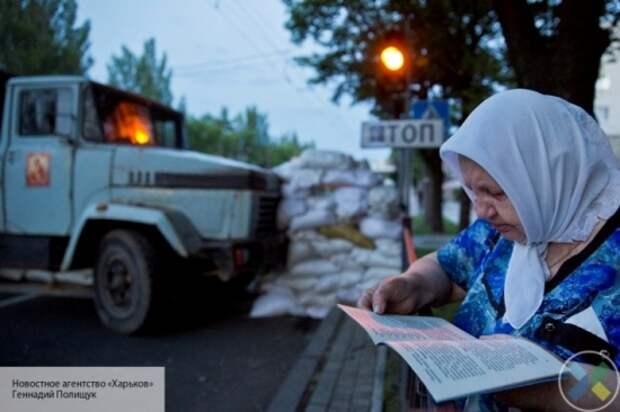 «Идет медленный территориальный распад»: академик предрек расползание регионов Украины