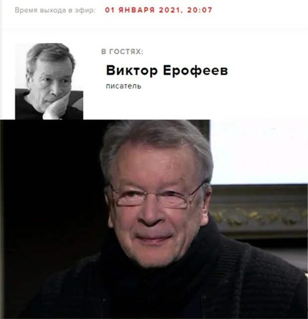 «Поздравления» из под елочки, от российских либералов!