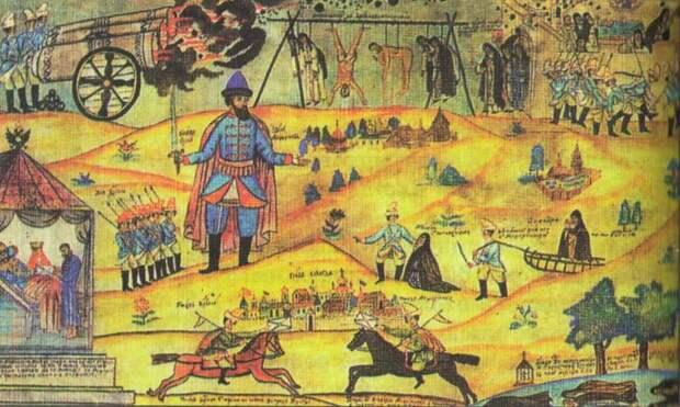 Завершение Крестьянской войны Степана Разина и судьба атаманов