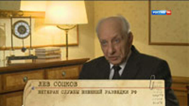 Павел Фитин: командующий невидимым фронтом