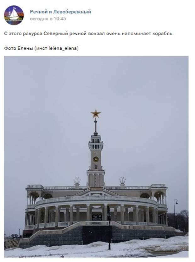 Фото дня: Северный речной «корабль» вместо вокзала