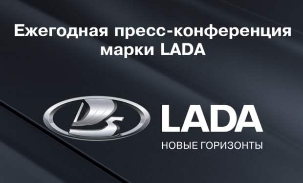 """""""АВТОВАЗ"""" наметил в 2021 году 2 запуска - Niva Travel и нового Largus"""