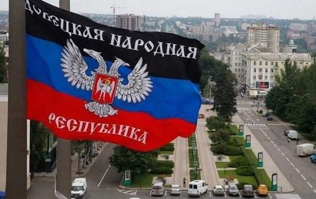 В Киеве рассказали, что помешало Мариуполю войти в ДНР