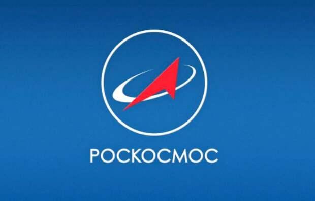 """Кабмин РФ разрешил """"Роскосмосу"""" переговоры с США о поставках новых ракетных двигателей"""