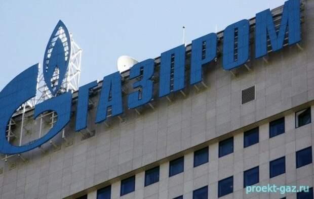 Литовский суд все же оштрафовал «Газпром» на приличную сумму