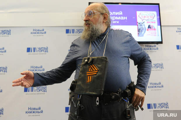 Вассерман предложил наказывать иностранных политиков