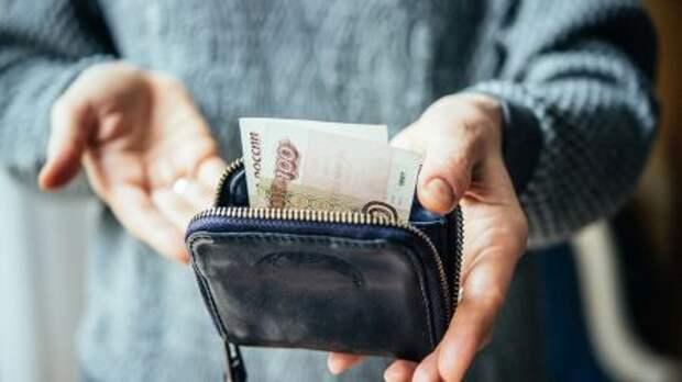 """""""Сбер"""" зафиксировал резкий рост потребительских расходов в России"""