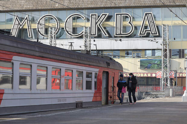 Все вокзалы Москвы начали проверять из-за угрозы взрыва
