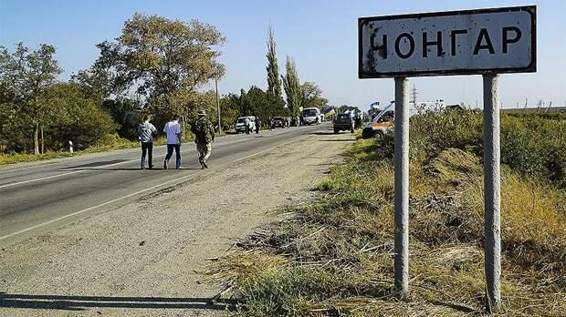 Жителей Крыма при въезде на Украину обяжут заполнять анкету