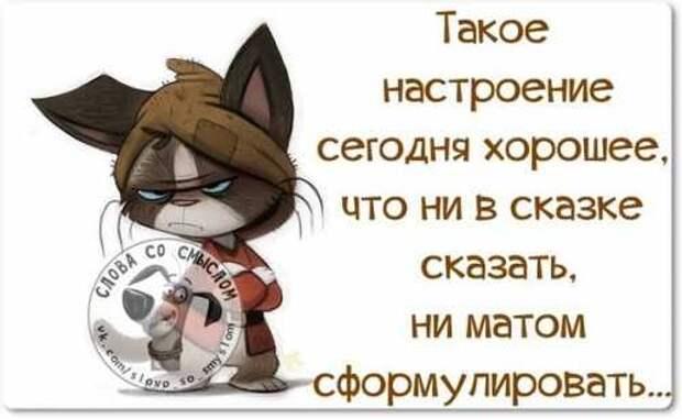 5402287_1425214625_voskresnovesenniefrazyvkartinkah27 (500x308, 18Kb)