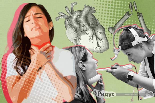 Лор предупредил, как обычная боль вгорле может привести кболезни сердца