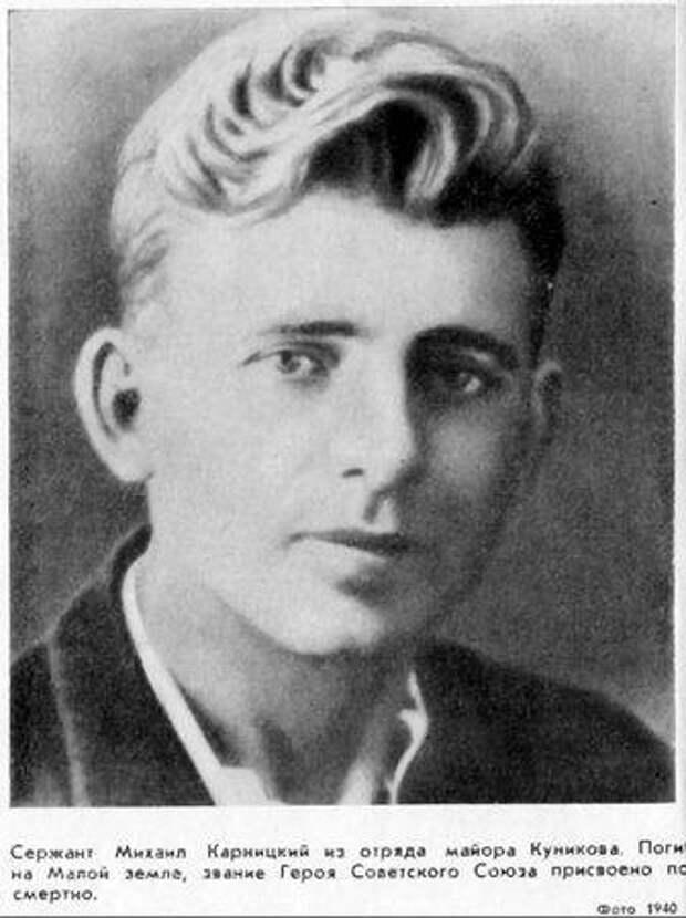 Василий Ботылев. На пути к легенде