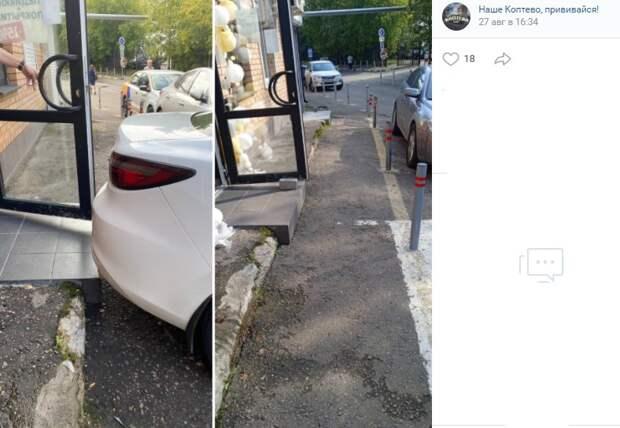 Новые столбики мешают водителям перекрывать вход в здание на Михалковской