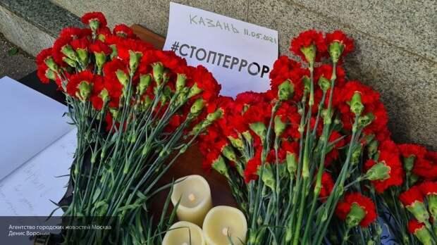 Американцы отреагировали на стрельбу в школе в Казани