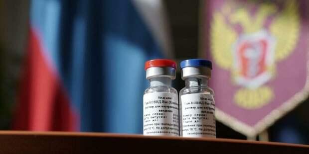 В Роспатент поступило 9 заявок по вакцинам