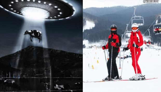 Кто похитил в Швейцарии две сотни британских туристов?