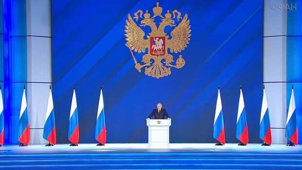 Фатеичев о послании президента: Он системно подошел к вопросу нынешних проблем