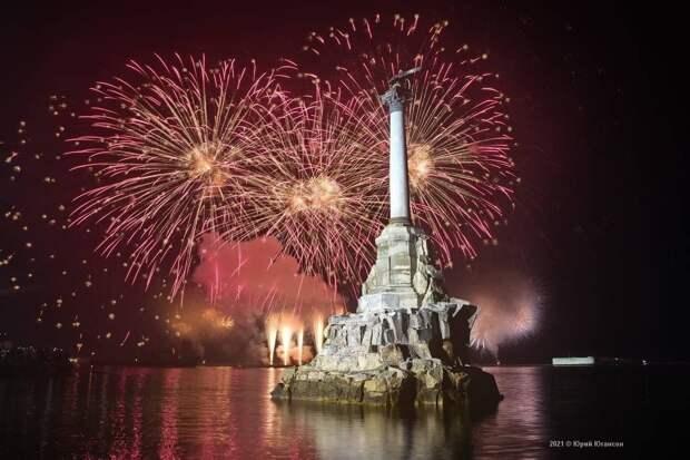 День Рождения Севастополя и Пелагея