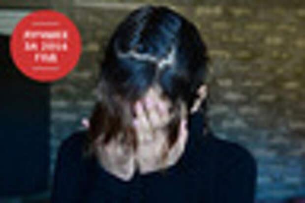 Езидская девушка, побывавшая в плену у боевиков «Исламского государства»