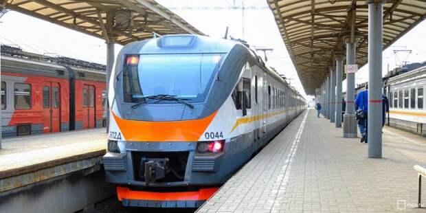 Расписание поездов от «Стрешнево» изменится по 13 мая