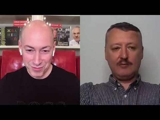 Стрелков дал интервью украинскому журналисту Гордону, которое продлилось более 3,5 часов