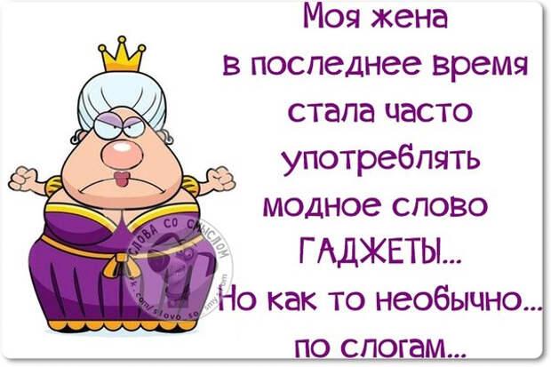 http://img1.liveinternet.ru/images/attach/c/0/118/368/118368093_0.jpg