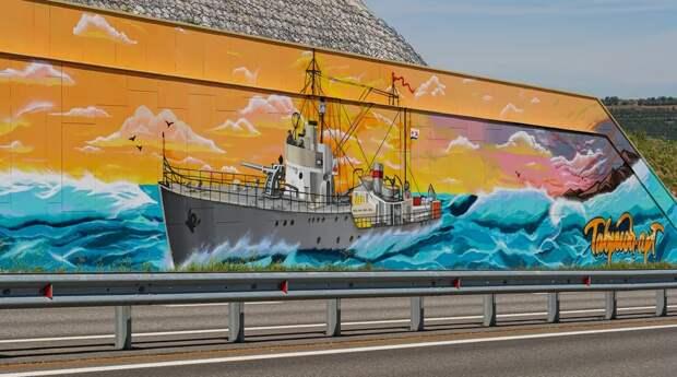 Теперь на трассе «Таврида» есть арт-объект с изображением советского военного корабля