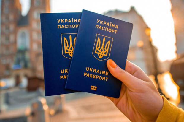 Креативные подачки для нищих от украинского руководства