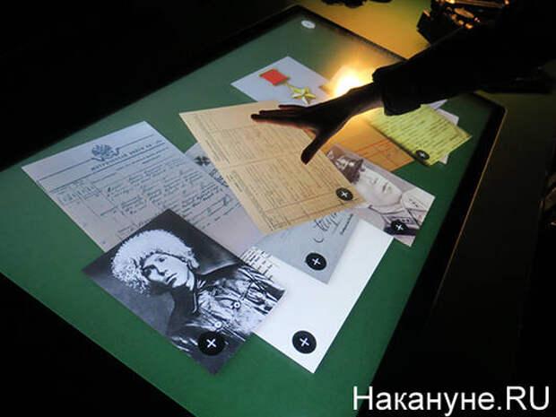 Евгений Куйвашев оценил возможности новой интерактивной выставки, посвящённой легендарному разведчику Николаю Кузнецову